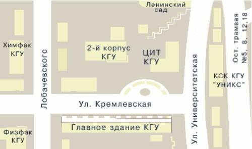 Схема зданий КГУ: